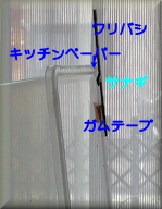 070904jyunbi