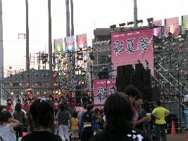 Saika2006