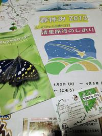 130402shiori