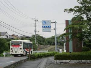150626ogawamachi