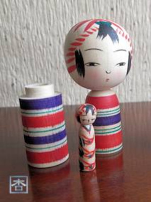 151201ogasawarayosiokokesi1