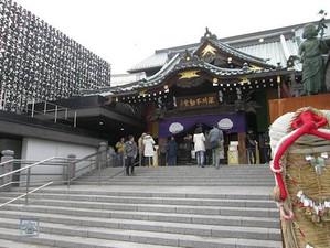 160130fukagawafudoudou