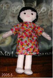 doll200505